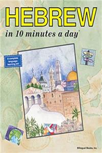 Download HEBREW in 10 minutes a day® (10 Minutes a Day Series) eBook