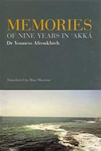 Download Memories of Nine Years in 'Akka eBook