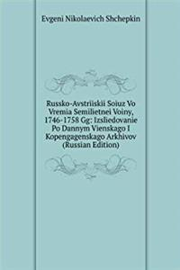 Download Russko-Avstriiskii Soiuz Vo Vremia Semi eBook
